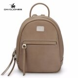 ขาย ซื้อ Davidjones Women Mini Backpack Female Pu Shoulder Bags Camel Intl จีน