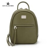 ขาย Davidjones Women Mini Backpack Female Pu Shoulder Bags Khaki Intl ออนไลน์ จีน