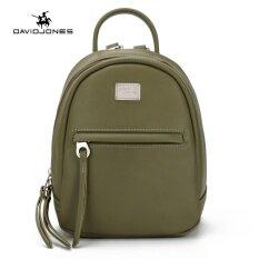 ขาย ซื้อ Davidjones Women Mini Backpack Female Pu Shoulder Bags Khaki Intl ใน จีน