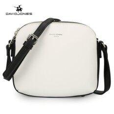 ทบทวน Davidjones กระเป๋าสะพายไหล่แบบหลายกระเป๋าหญิง นานาชาติ David Jones