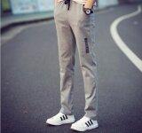 ราคา Dm กางเกงขายาว กางเกงบุรุษ นานาชาติ Dmkj