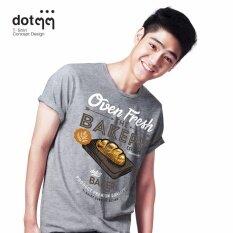 ความคิดเห็น Dotdotdot เสื้อยืดผู้ชาย รุ่น Concept Design Bakery Grey