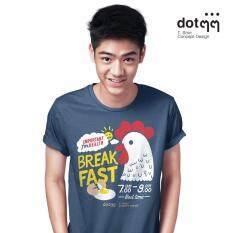 ราคา ราคาถูกที่สุด Dotdotdot เสื้อยืดผู้ชาย รุ่น Concept Design Breakfast Blue