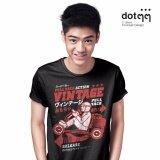 ซื้อ Dotdotdot เสื้อยืดผู้ชาย Concept Design ลาย Go Kart Black Dotdotdot ออนไลน์