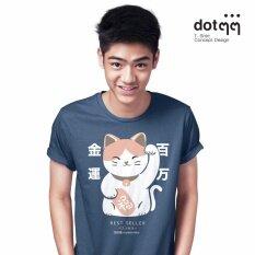 ซื้อ Dotdotdot เสื้อยืด Concept Design Lucky Cat ออนไลน์ ถูก