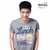 โปรโมชั่น Dotdotdot เสื้อยืดผู้ชาย รุ่น Concept Design Lunch Grey ถูก