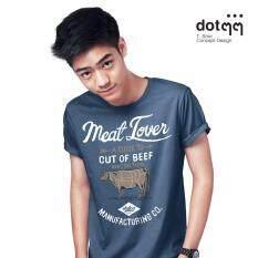 ซื้อ Dotdotdot เสื้อยืดผู้ชาย Concept Design ลาย Meat Lover Blue ใน ไทย