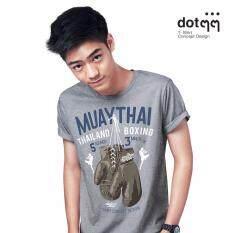 ราคา ราคาถูกที่สุด Dotdotdot เสื้อยืดผู้ชาย Concept Design ลาย Muaythai Grey