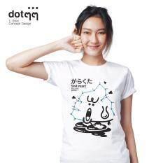 ขาย Dotdotdot เสื้อยืดผู้หญิง Concept Design ลาย Sh*t Man White