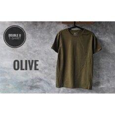 ขาย Double U T Shirt เสื้อยืดสีพื้น Olive สีเขียวขี้ม้า ผู้ค้าส่ง
