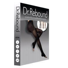 ขาย Dr Rebound ถุงน่องป้องกันเส้นเลือดขอด ขนาด 280 Den สีเนื้อ Size S Xl แบบต้นขา ราคาถูกที่สุด