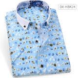 ราคา เสื้อเชิ้ต ผู้ชาย พิมพ์ลาย ไม่ต้องรีด สไตล์เกาหลี Dx Hbk24 Dx Hbk24 ใน ฮ่องกง