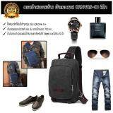 ขาย กระเป๋าสะพายข้างผ้าแคนวาส กระเป๋าเป้ผ้าแคนวาส กระเป๋าผ้าแคนวาส กระเป๋าแคนวาส Canvas 01 สีดำ ผู้ค้าส่ง