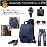 โปรโมชั่น กระเป๋าสะพายข้างผ้าแคนวาส กระเป๋าเป้ผ้าแคนวาส กระเป๋าผ้าแคนวาส กระเป๋าแคนวาส Canvas 01 สีน้ำเงิน Easymall