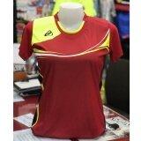 ราคา เสื้อกีฬาEgo362สีแดง ใหม่