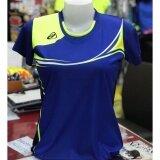 ขาย เสื้อวอลเลย์สีน้ำเงินEgosport ถูก กรุงเทพมหานคร