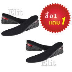 ขาย ซื้อ ออนไลน์ Elit แผ่นเสริมส้น เพิ่มความสูง แอร์ปั๊ม รุ่นเต็มเท้า สูง3 7Cm Comfort Height Increase Shoe Air Bump Black แถมฟรี 1 ชุด