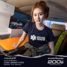 เสื้อยืดสะท้อนแสง Ems 1669 Thailand