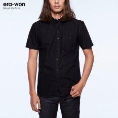 ราคา Era Won เสื้อเชิ้ตแขนสั้น ทรงสลิม Short Oxford Shirt สีดำ Black Era Won ออนไลน์