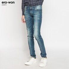 ซื้อ Era Won กางเกงยีนส์ทรงเดฟ รุ่น Super Skinny สี Nirvana ถูก ปทุมธานี