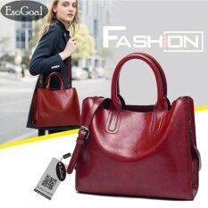 ขาย ซื้อ Esogoal กระเป๋าถือ กระเป๋าสะพายไหล่ กระเป๋าสะพายพาดลำตัว Women High Quality Leather Handbag
