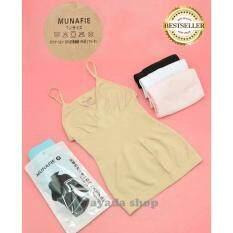 เสื้อซับใน เสื้อกระชับสัดส่วน สีเนื้อ Munafie Slimming Camisole กรุงเทพมหานคร
