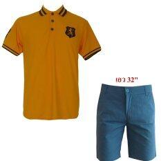 ขาย เสื้อโปโล กางเกง คู่ สิงห์ เหลือง กางเกงขาสั้นสีฟ้าอ่อน เอว 32 ออนไลน์ ใน กรุงเทพมหานคร