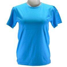 ซื้อ เสื้อยืด สีฟ้า คอกลม แขนสั้น เสื้อยืดสีพื้น เสื้อเปล่า Cotton C 32 เนื้อผ้านุ้ม ไม่ย้วย ใส่สบาย ใหม่