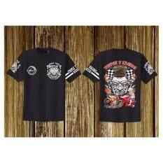 ขาย เสื้อยืดแนวสตรีท Triple T Street T Shirt Thailand ถูก