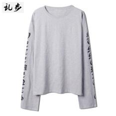 ขาย ซื้อ Exo เสื้อสำหรับผู้ชายและผู้หญิงความเห็นอกเห็นใจเสื้อหลวมไซส์พิเศษไซส์ใหญ่พิเศษพิมพ์ 16011 แขนยาว T สีเทา
