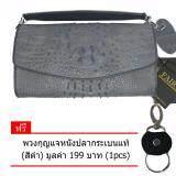 ซื้อ กระเป๋าสตางค์ กระเป๋าถือ กระเป๋าสะพายสายโซ่ หนังจระเข้แท้ Fairy รุ่น 595 สีเทา แถม พวงกุญแจหนังปลากระเบนแท้ สีดำ 1 Pcs Fairy Bag ถูก