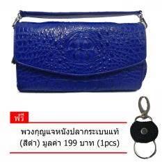กระเป๋าสตางค์ กระเป๋าถือ กระเป๋าสะพายสายโซ่ หนังจระเข้แท้ Fairy รุ่น 595 สีน้ำเงิน แถม พวงกุญแจหนังปลากระเบนแท้ สีดำ 1 Pcs ใน กรุงเทพมหานคร