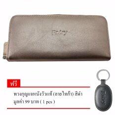 ขาย กระเป๋าสตางค์ใบยาว ทำจากหนังแท้ แบรน์ Fairy Bag รุ่น Fc 02 สี นาค แถม พวงกุญแจหนังวัวแท้ ลายไทก้า สีดำ 1 Pcs Fairy Bag