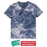 ราคา F F เอฟแอนด์เอฟ เสื้อยืดแขนสั้นพิมพ์ลาย สีฟ้า ใหม่