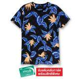 ราคา F F เอฟแอนด์เอฟ T Shirt เสื้อยืดคอกลมชาย พิมพ์ลาย สีฟ้า ใหม่