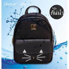ขาย Fashion กระเป๋าเป้สะพายหลัง กระเป๋าเป้เกาหลี กระเป๋าสะพายหลังผู้หญิง Backpack Women รุ่น Le 001 สีดำ ถูก ใน Thailand
