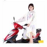 ราคา Fashion Korean Women Rain Coats Dot Hoodied Eva Bike Rain Poncho Female Bicycle Rainwear Yellow Intl ถูก