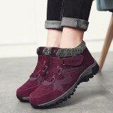 โปรโมชั่น Fashion Large Size Women Winter Boots Non Slip Hook Loop Casual Ankle Boots Intl แองโกลา