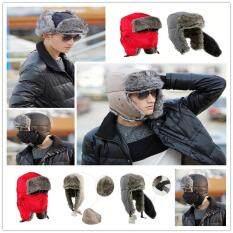 ซื้อ Fashion Men S Brown Aviator Bomber Faux Fur Winter Ski Trooper Trapper Ear Flap Hat Cap ออนไลน์