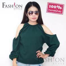 ราคา Fashion Style เสื้อสายเดี่ยวเว้าแขน เพิ่มดีเทลเย็บย่นตรงแขน ตัดเย็บด้วยผ้าซาร่า สีเขียวเข้ม รุ่น Fs A16 Thailand