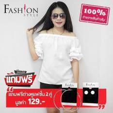 ซื้อ Fashion Style เสื้อปาดไหล่แขนสั้น สม็อคตรงช่วงอก แขนจับจีบเป็นชั้นๆสีขาวรุ่น Fs A21 แถมฟรีต่างหูแฟชั่น 2 คู่ มูลค่า 129 ใน Thailand