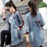 ขาย Fashion Women New Long Denim Jacket Korean Style Loose Big Size Coat Intl ผู้ค้าส่ง