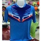 ขาย ซื้อ ออนไลน์ เสื้อกีฬา Fbt 12 251สีฟ้า