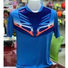 ซื้อ เสื้อกีฬา Fbt 12 251สีฟ้า ถูก กรุงเทพมหานคร