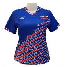 ราคา เสื้อเชียร์ทีมชาติไทย Fbt Fbt เป็นต้นฉบับ