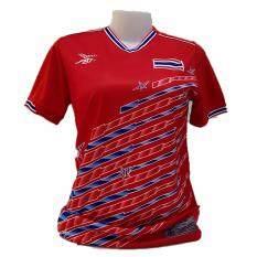 โปรโมชั่น เสื้อเชียร์ทีมชาติไทย Fbt กรุงเทพมหานคร