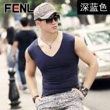 ซื้อ Fenl2017 เสื้อกล้ามแน่นเสื้อกั๊กสลิมเสื้อกั๊กเสื้อกั๊กออกกำลังกาย สีน้ำเงินเข้ม ใหม่ล่าสุด