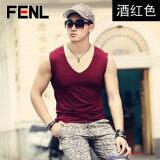 โปรโมชั่น Fenl2017 เสื้อกล้ามแน่นเสื้อกั๊กสลิมเสื้อกั๊กเสื้อกั๊กออกกำลังกาย ไวน์แดง ฮ่องกง