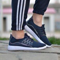 ซื้อ Fit รองเท้า รองเท้าผ้าใบผู้ชาย รุ่น M009 สีฟ้า Fit ถูก