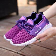 ราคา Fit รองเท้า รองเท้าผ้าใบแฟชั่น รองเท้าผ้าใบผู้หญิง รุ่น W108 สีม่วง